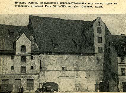 http://www.castle.lv/latvija/ri-vit/vit7.jpg